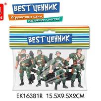"""Набор Армия 530 BEST""""ценник в пак. купить оптом и в розницу"""