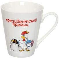 Кружка керамическая 270 мл ″Министерской зарплаты!″, Отважные курицы купить оптом и в розницу