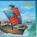 Сб.модель 9038 Корабль Томас купить оптом и в розницу