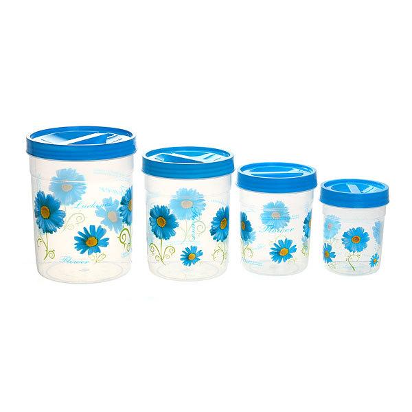 Набор банок для продуктов пластиковых ″Селфи″ 4 шт 300,600,800,1200 мл SY-132 купить оптом и в розницу