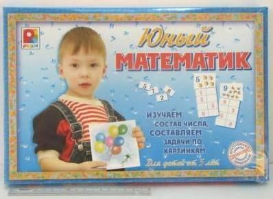 Игра Юный математик С485 купить оптом и в розницу