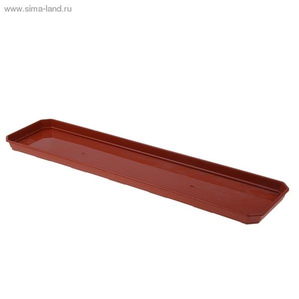 Поддон для балконного ящика 80 см терракотовый*20 купить оптом и в розницу