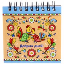 Ежедневник карманный ″Добрых дней!″, Северодвинская роспись купить оптом и в розницу