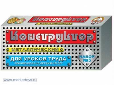 Констр-р металл №5 852 /20/ купить оптом и в розницу