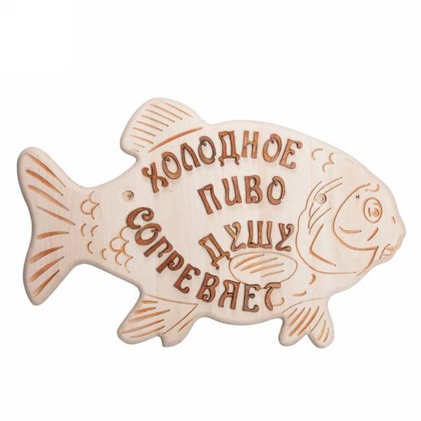 Панно ″Рыбка″, 40*28 см 32277 купить оптом и в розницу