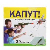 Пластины от комаров 30 ночей 30 шт Капут купить оптом и в розницу