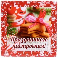Магнит виниловый с заливкой ″Праздничного настроения!″, Печенье Вкус праздника купить оптом и в розницу