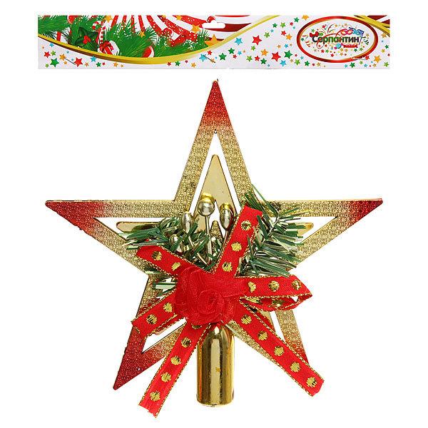 Звезда на ёлку золото 15см ″Красный бант с розой″ купить оптом и в розницу
