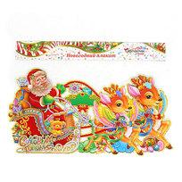 Плакат новогодний 26*45 см Олени с крыльями купить оптом и в розницу