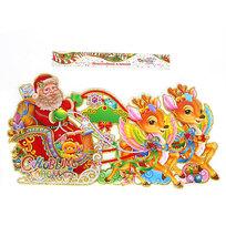 Плакат новогодний 46*80 см Олени с крыльями купить оптом и в розницу