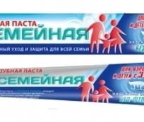 Зубная паста ″СЕМЕЙНАЯ″ серии ″Vilsendent″ Семейная защита без фтора 170 гр купить оптом и в розницу