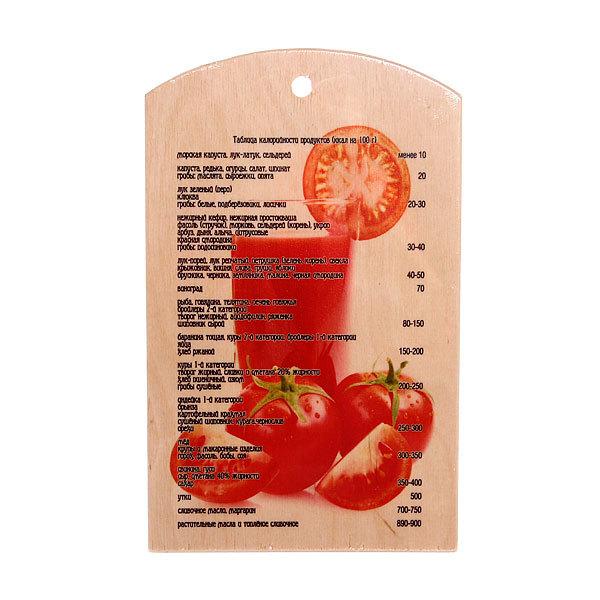 Доска разделочная сувенирная 18*30*0,8см ″Томатный сок″ купить оптом и в розницу