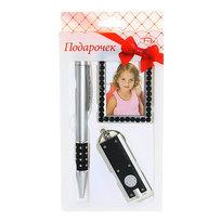 Подарочный набор (Ручка+брелок″Фонарик″+фоторамка) ТВ-25 купить оптом и в розницу