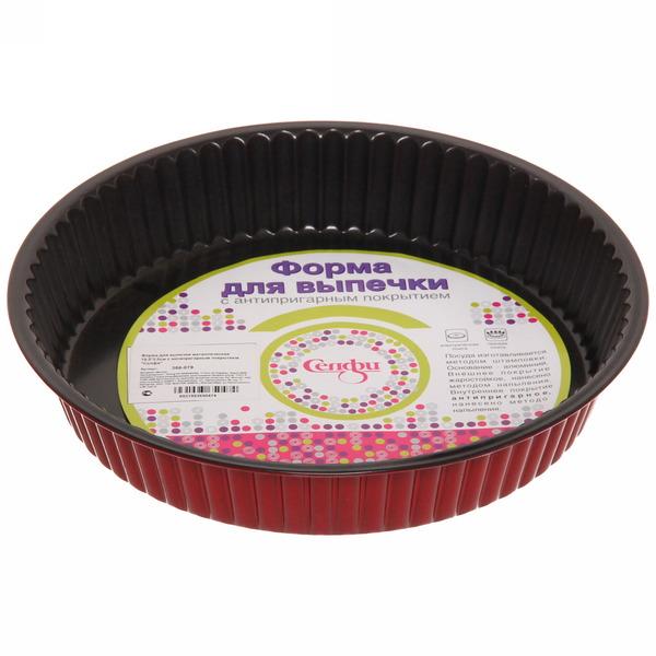 Форма для выпечки металлическая 19,5*3,5см с антипригарным покрытием ″Селфи″ купить оптом и в розницу