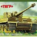 Сб.модель 3646П Нем. Танк Тигр 1 купить оптом и в розницу