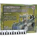 Констр-р металл 955 Джип /6/ купить оптом и в розницу