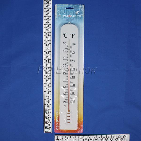 Термометр ″Фасадный″ малый ТБ-45,уп.блистер (Р) купить оптом и в розницу