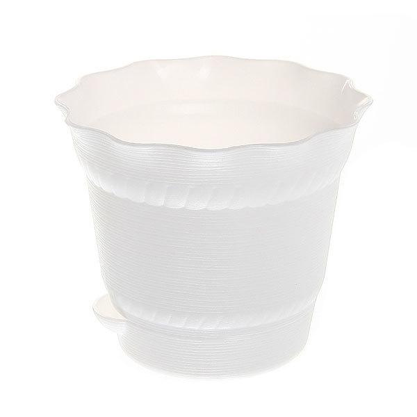 Горшок для цветов AQUARELLE с системой прикорневого полива 1,0 л. 902-4 Белый купить оптом и в розницу