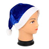 Колпак новогодний, синий , бархатный, 28*39см купить оптом и в розницу