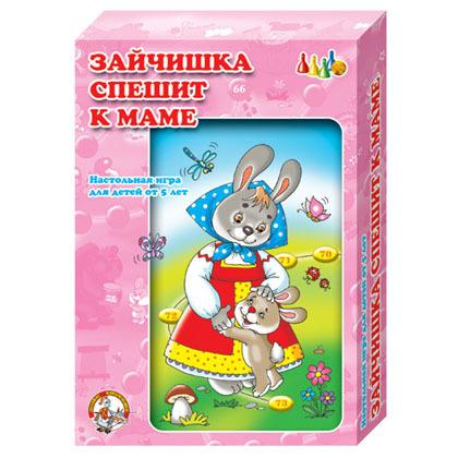 Игра ходилка Прикл. Зайчишка спешит к маме 00290 купить оптом и в розницу