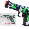 Пистолет 23ZHY на бат. в пак. купить оптом и в розницу