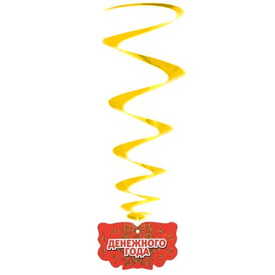 Гирлянда-спираль с подвеской ″Денежного года″ D20см высота 80 см купить оптом и в розницу