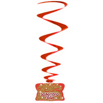 Гирлянда-спираль с подвеской ″Золотого года″ D20см высота 80 см купить оптом и в розницу