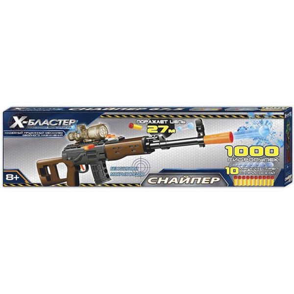 Пистолет Х-Бластер Снайпер 67,5 ХН-038А купить оптом и в розницу