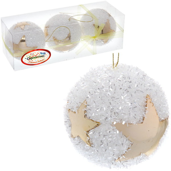 Новогодние шары ″Золотая звезда на жемчужном небе″ 8см (набор 3шт.) купить оптом и в розницу