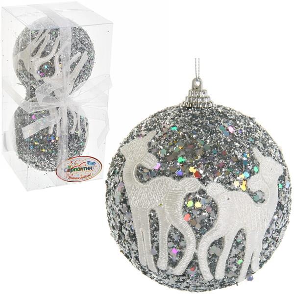 Новогодние шары ″Серебро с кружевными оленями″ 10см (набор 2шт.) купить оптом и в розницу
