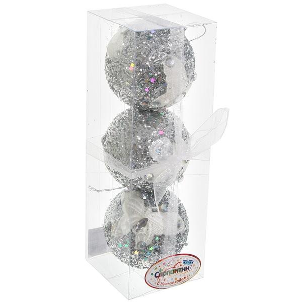 Новогодние шары ″Серебро с кружевной бабочкой″ 8см (набор 3шт.) купить оптом и в розницу