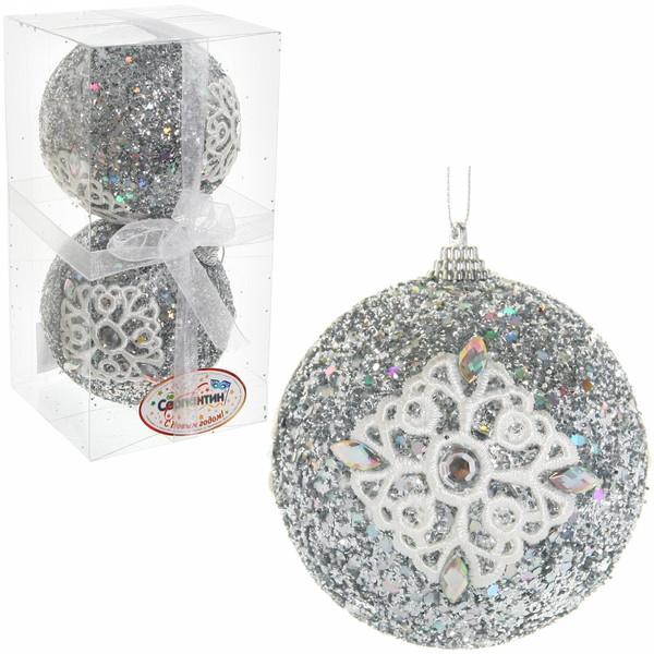 Новогодние шары ″Кружевная снежинка в серебре″ 10см (набор 2шт.) купить оптом и в розницу