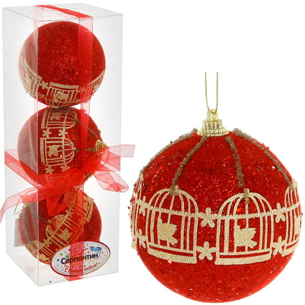 Новогодние шары ″Золотая птичка в клетке″ 8см (набор 3шт.) купить оптом и в розницу