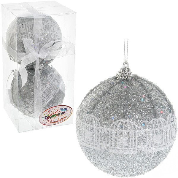 Новогодние шары ″Серебряная птичка в клетке″ 10см (набор 2шт.) купить оптом и в розницу