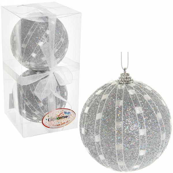 Новогодние шары ″Серебряная сетка″ 10см (набор 2шт.) купить оптом и в розницу