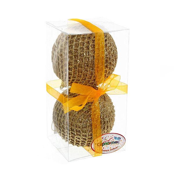 Новогодние шары ″Золотая фантазия″ 10 см (набор 2шт.) купить оптом и в розницу