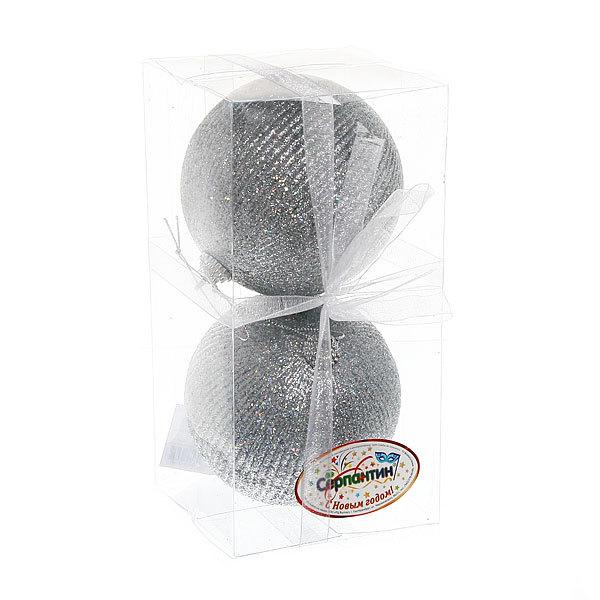 Новогодние шары ″Серебряный клубок″ 10см (набор 2шт.) купить оптом и в розницу