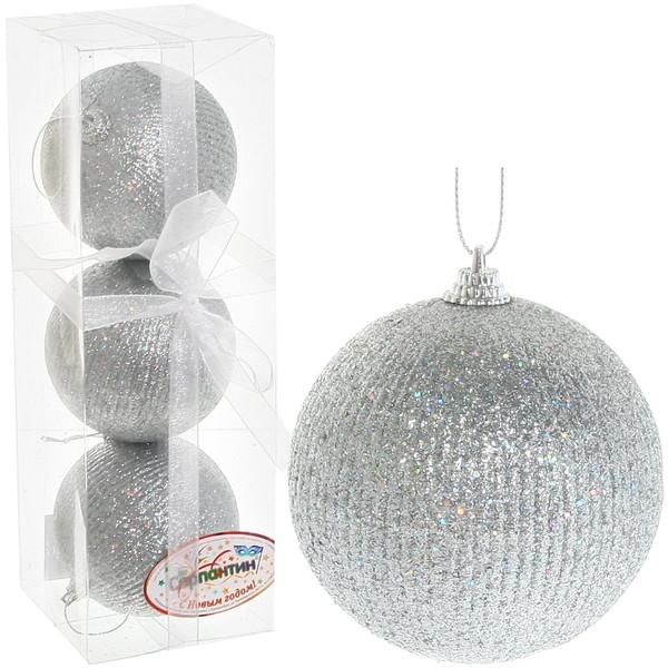 Новогодние шары ″Серебристый клубок″ 8см (набор 3шт.) купить оптом и в розницу