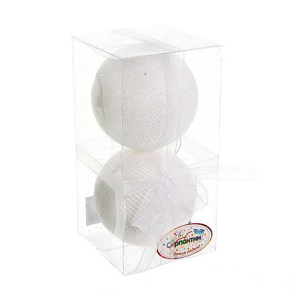 Новогодние шары ″Жемчужный клубок″ 10см (набор 2шт.) купить оптом и в розницу