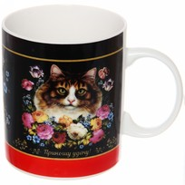 Кружка керамическая 330 мл ″Приношу удачу!″, Жостовская кошка купить оптом и в розницу