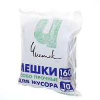 Мешки для мусора 160 л 10 шт. ″Чистяк″ купить оптом и в розницу