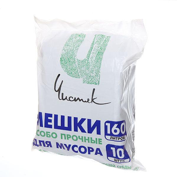 Пакеты для мусора ″Чистяк″ 160л 10 шт. купить оптом и в розницу