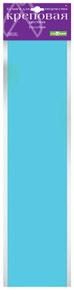 """Бумага крепированная 50*250см, АЛЬТ,""""Цветная"""", голубая купить оптом и в розницу"""