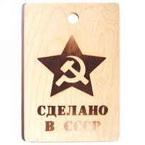Доска разделочная ″СССР″ 16,5*25*0,9см купить оптом и в розницу