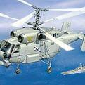 Сб.модель 7214 Вертолет Ка-27 купить оптом и в розницу