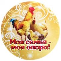 Подставка под кружку ″Моя семья - моя опора!″, Куриное семейство, 9 см купить оптом и в розницу
