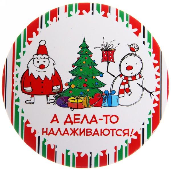 Подставка под кружку ″А дела-то налаживаются!″, Снежон и Борода, 9 см купить оптом и в розницу