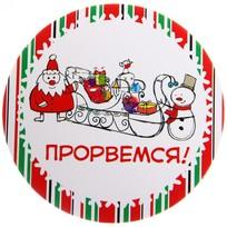 Подставка под кружку ″Прорвемся!″, Снежон и Борода, 9 см купить оптом и в розницу