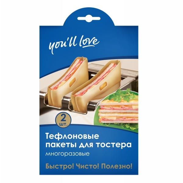 Пакеты для тостера тефлоновые, 18*15,см 2 шт многоразовые, You'll love 61117/50/10 купить оптом и в розницу