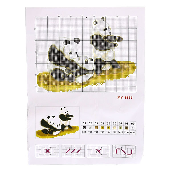 Набор для вышивания бисером 26*20,5см Панды MY8835 купить оптом и в розницу